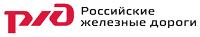 Логотип-ОАО-РЖД55.jpg