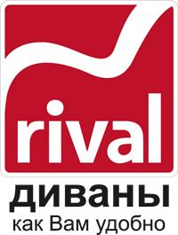 Rival-logo55.jpg
